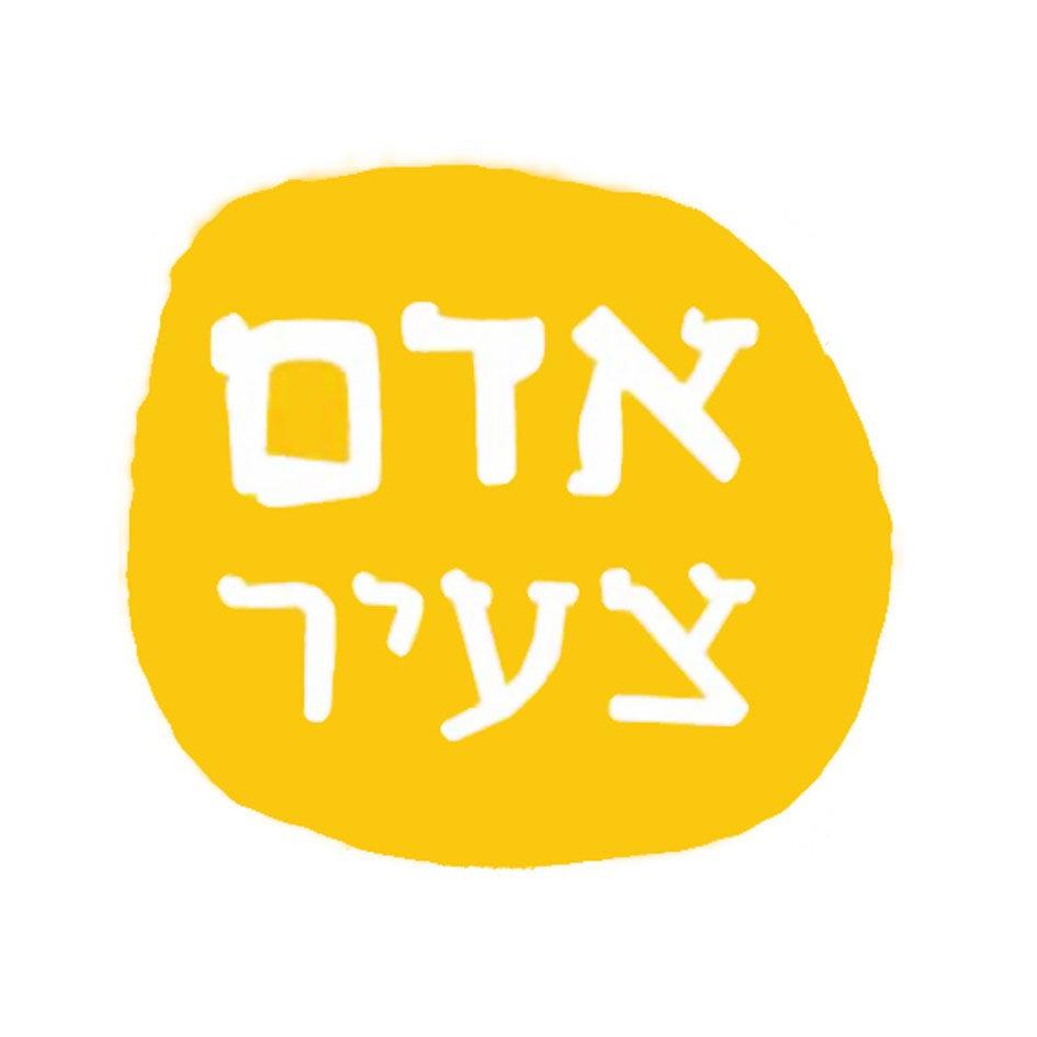 Adam Tsair